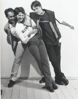 Genius. 1997. Ovidiu, Oana, Cezar
