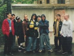 Răcnetul Agoniei Naţionale - Sindicat. Bucureşti cca. 1997